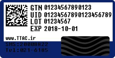 label 200